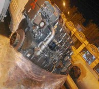 فروش موتور لنج میتسوبیشی
