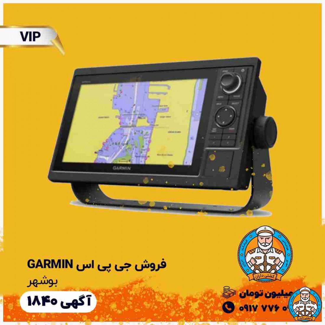 فروش جی پی اس  GARMIN با کارت نقشه 2021