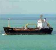 فروش تانکر 7000 تنی در خلیج فارس
