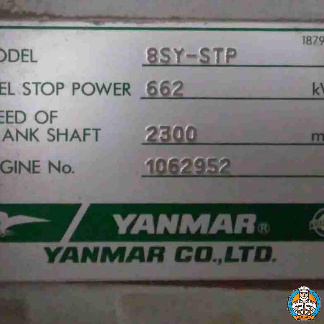 فروش 2 عدد موتور یانمار 900 اسببخار