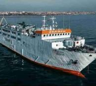 نمایندگی فروش کشتی های تفریحی ، باری و مسافری