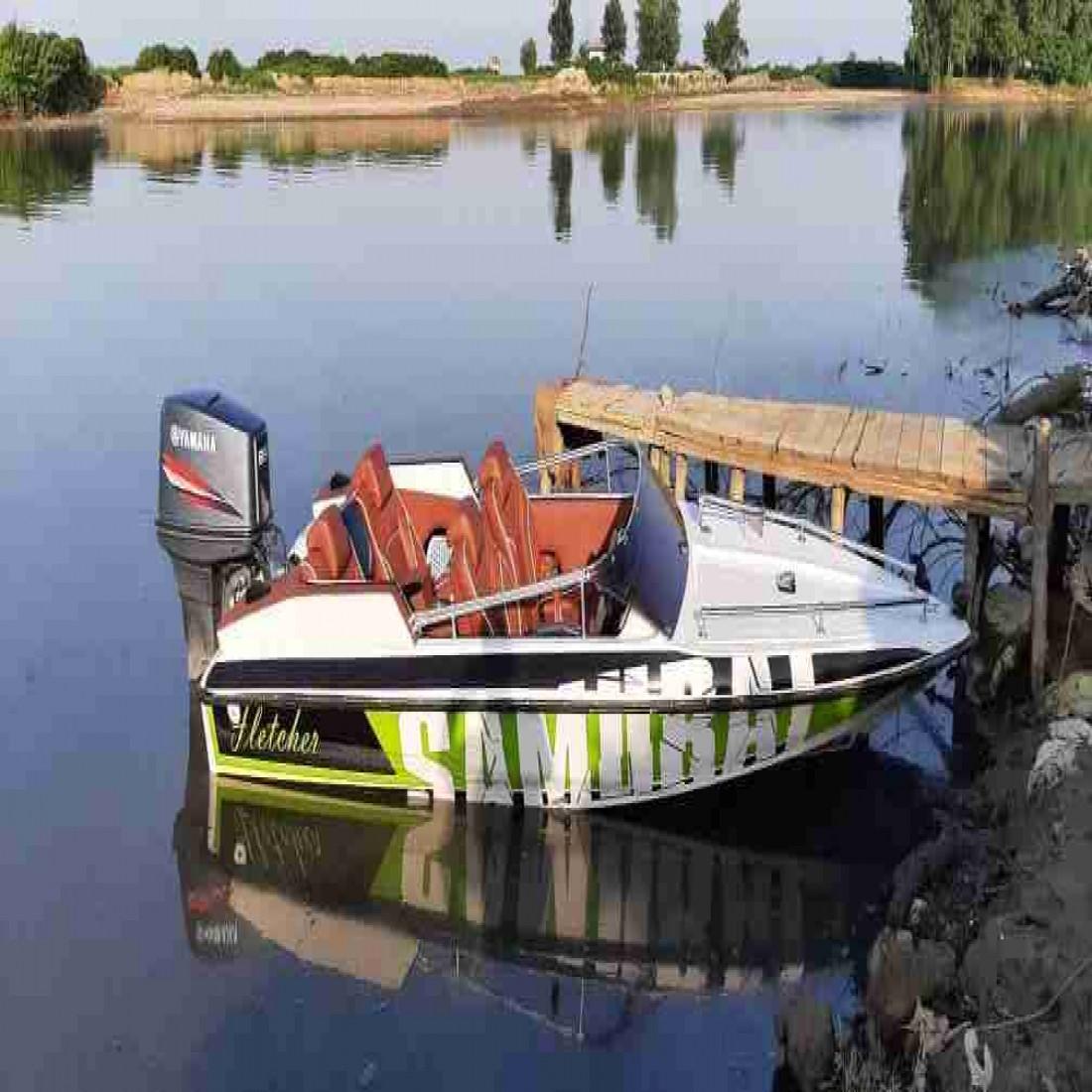 فروش قایق فرمونی