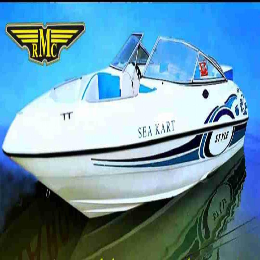 تولید و فروش قایق تفریحی