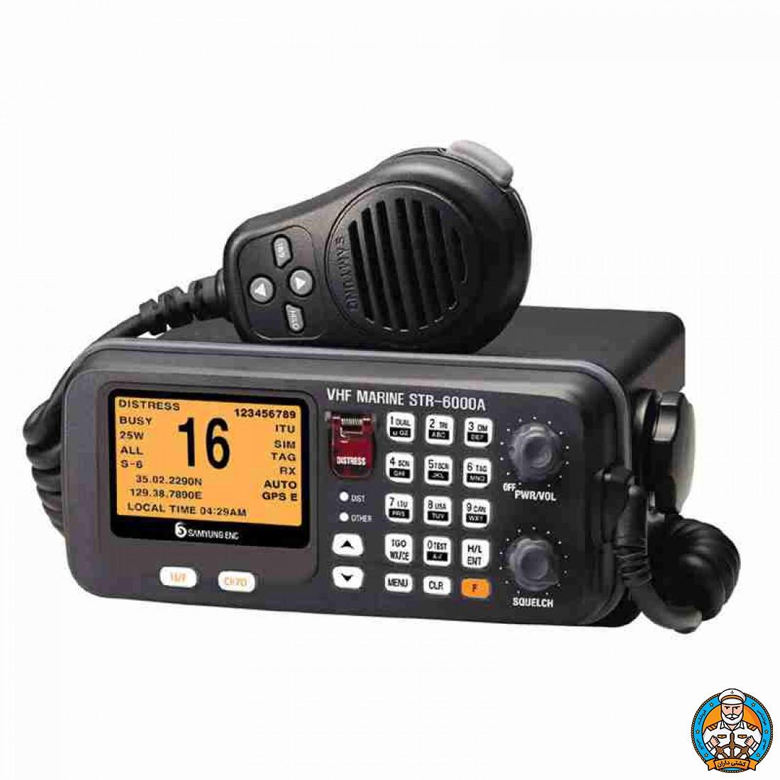 فروش دستگاه VHF