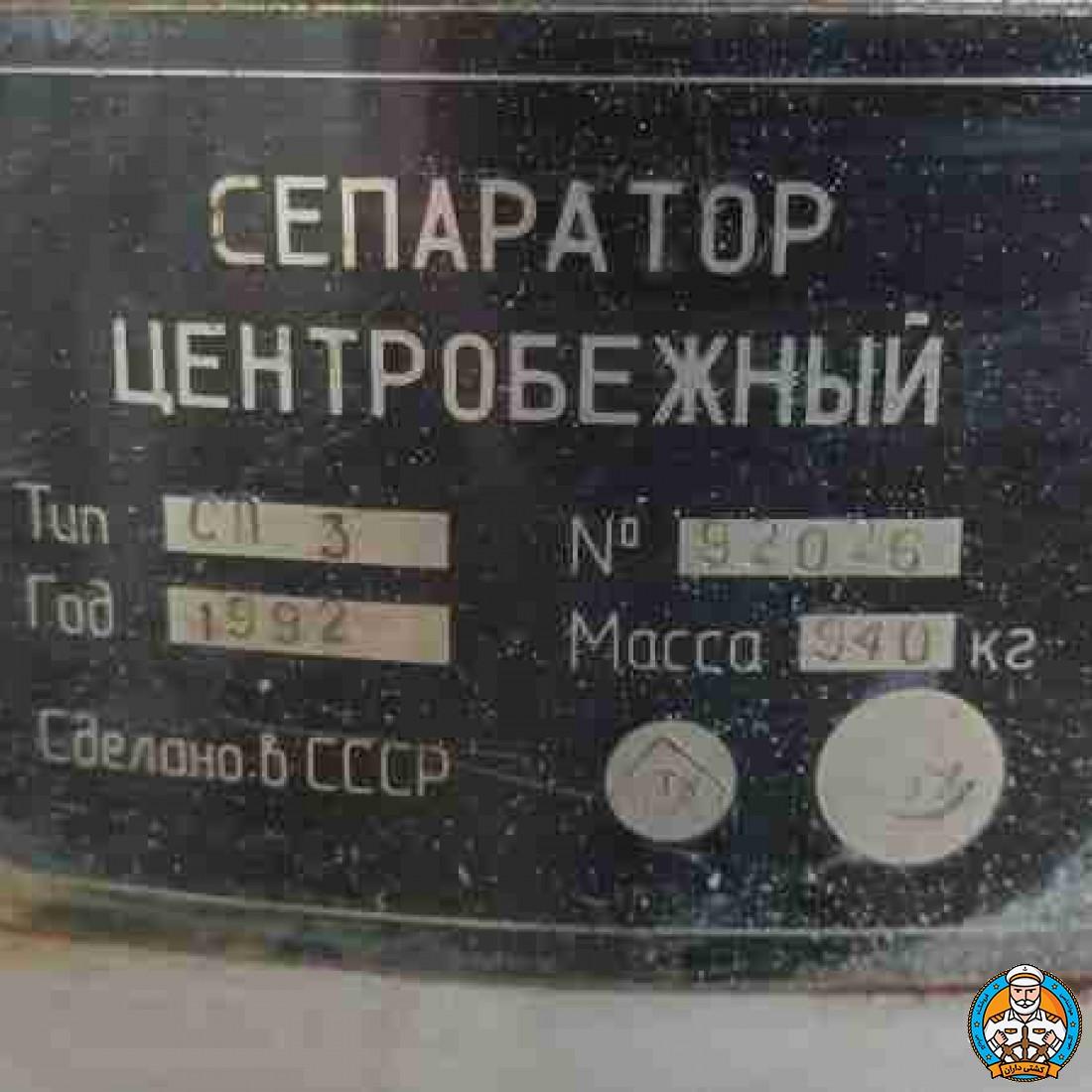 فروش دستگاه تصویه سوخت سنگین